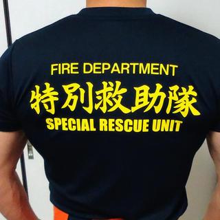 消防 Tシャツ 特別救助隊 新品(Tシャツ/カットソー(半袖/袖なし))