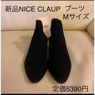 ナイスクラップ(NICE CLAUP)の最終価格!新品NICE CLAUP ブーツ Mサイズ(ブーツ)