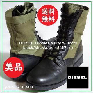 ディーゼル(DIESEL)の送料込 着用数回 美品★DIESEL ミリタリーブーツ 42(27cm)(ブーツ)