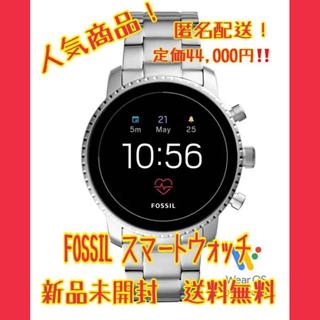 フォッシル(FOSSIL)の新品未開封 FOSSIL フォッシル スマートウォッチ シルバー メンズ 腕時計(腕時計(デジタル))