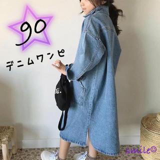 新品 ☆ デニム ゆったり ワンピース 90 カジュアル 可愛い 女の子(ワンピース)