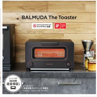 バルミューダ(BALMUDA)のバルミューダ ザ トースター BALMUDA  K05A-bk(調理機器)