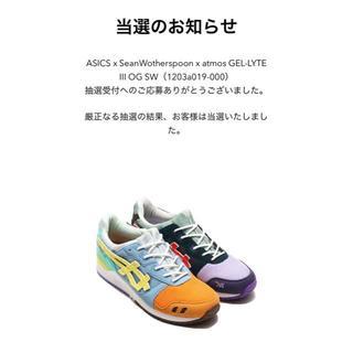 アシックス(asics)の26.5cm アシックス ショーン アトモス ゲルライト3(スニーカー)