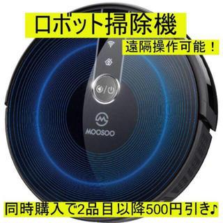 Moosoo ロボット掃除機 定価18720円 #22