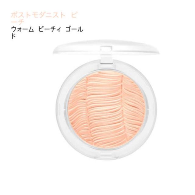 MAC(マック)のMAC エクストラ ディメンション スキンフィニッシュ  コスメ/美容のベースメイク/化粧品(フェイスカラー)の商品写真