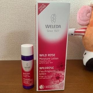 ヴェレダ(WELEDA)のヴェレダ ワイルドローズモイスチャーローション ミニ乳液(化粧水/ローション)