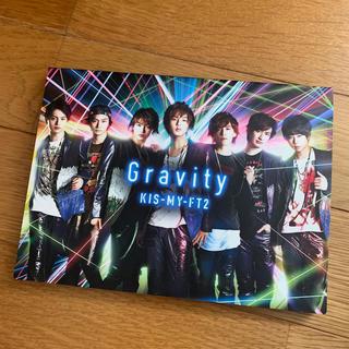 キスマイフットツー(Kis-My-Ft2)のGravity(初回生産限定盤A)(ポップス/ロック(邦楽))