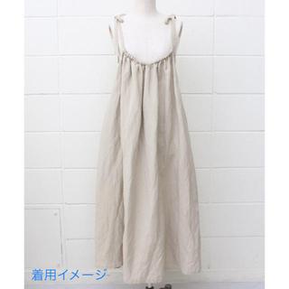 シャンブルドゥシャーム(chambre de charme)のリネンレーヨン  くたくた吊りスカート / Malle (ロングスカート)