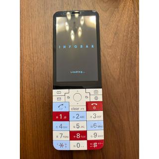 エーユー(au)のau INFOBAR(携帯電話本体)