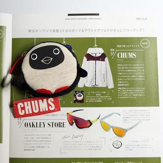 チャムス(CHUMS)の新品 チャムス ブービーバード 店舗限定 たこ焼きコインケース レア(コインケース/小銭入れ)