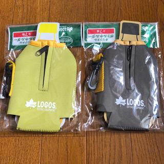 ロゴス(LOGOS)のサントリーボス ✖︎ LOGOS オリジナルボトルホルダー(弁当用品)