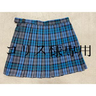 新栄 制服 スカート
