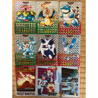 ポケモン(ポケモン)のポケモン カードダス キラカード9枚セット(カード)