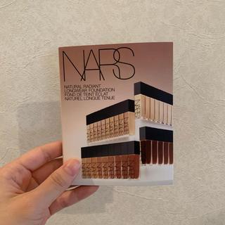 ナーズ(NARS)のNARS ナチュラルラディアントロングウェアファンデーション(ファンデーション)
