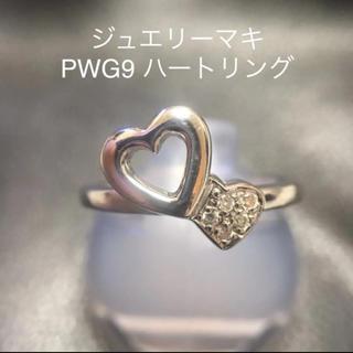 ジュエリーマキ(ジュエリーマキ)のジュエリーマキ☆ ダイヤモンド 0.03ct ハートデザインリング(リング(指輪))