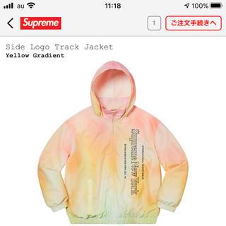 Supreme - supreme side logo track  jacket