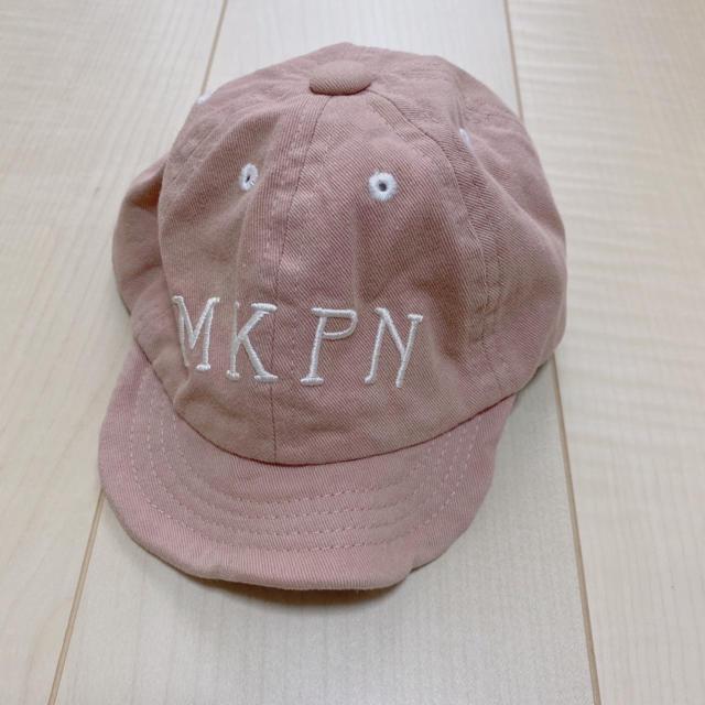 futafuta(フタフタ)のMKPN ベビーキャップ キッズ/ベビー/マタニティのこども用ファッション小物(帽子)の商品写真