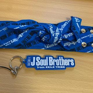 三代目 J Soul Brothers - 三代目 セット