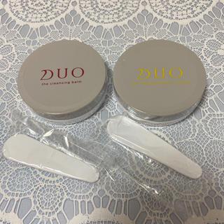 DUO クレンジングバーム トライアル2種セット(クレンジング/メイク落とし)