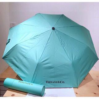 Tiffany & Co. - ティファニー折畳み傘