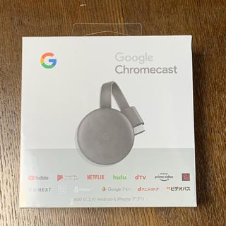 クローム(CHROME)の新品未開封 Google Chromecast 第3世代 GA00439-JP(PC周辺機器)