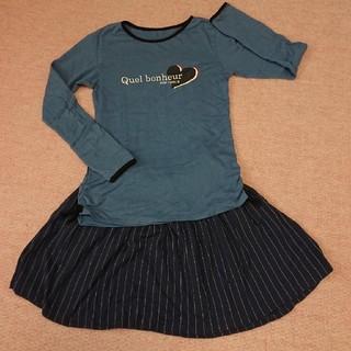 ベルメゾン(ベルメゾン)のロンTとスカート セット売り 150センチ(スカート)