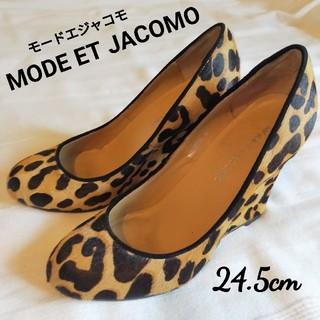 モードエジャコモ(Mode et Jacomo)のMODE ET JACOMO ヒョウ柄ハラコパンプス(ハイヒール/パンプス)