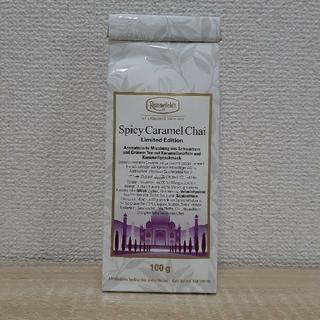 ロンネフェルト スパイシー キャラメル チャイ 期間限定 紅茶(茶)