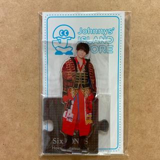 Johnny's - 1個♡松村北斗 アクリルスタンド