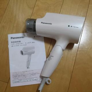 Panasonic - EH-CNA2B パナソニック ナノケア ヘアードライヤー