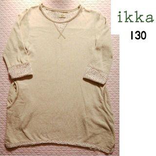 イッカ(ikka)のIkka チュニック ワンピース 130(ワンピース)