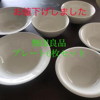 ムジルシリョウヒン(MUJI (無印良品))の無印良品 プレート3種類6枚セット(食器)