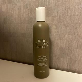 ジョンマスターオーガニック(John Masters Organics)のZ&Sコンディショニングシャンプー(ジン&セージ)(シャンプー)