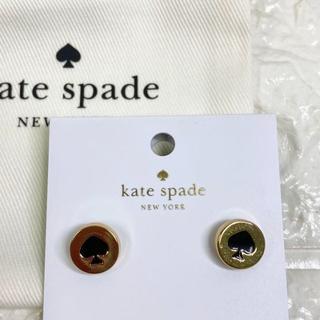 kate spade new york - 【新品・未使用】ケイトスペード レディース スペードゴールド ピアス