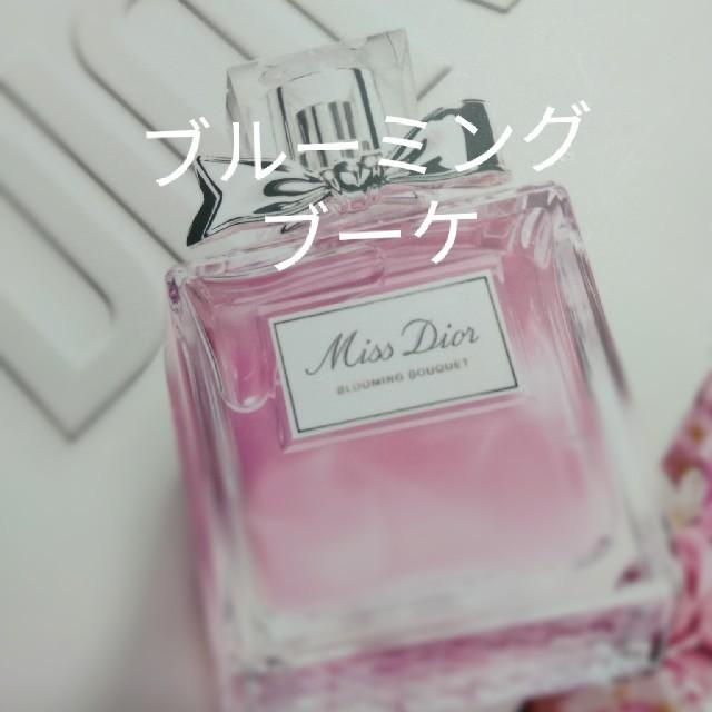Christian Dior(クリスチャンディオール)の【42】ミスディオール香水サンプル コスメ/美容の香水(香水(女性用))の商品写真