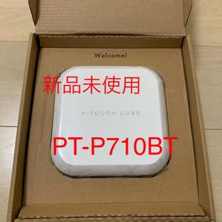 brother - ピータッチキューブ PT-P710BT