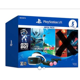 プレイステーションヴィーアール(PlayStation VR)のほぼ新品★プレステVR カセット3つセット(家庭用ゲーム機本体)