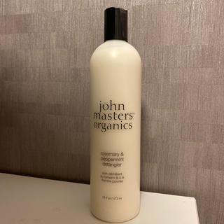 ジョンマスターオーガニック(John Masters Organics)のR&Pコンディショナー N(ローズマリー&ペパーミント)(コンディショナー/リンス)