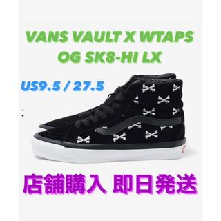 W)taps - 27.5VANS VAULT X WTAPS OG SK8-HI LX ブラック