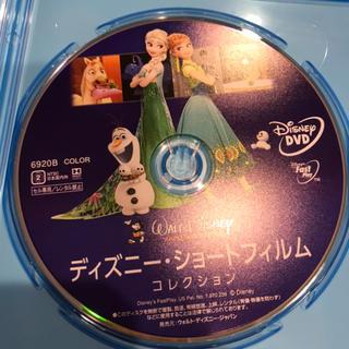 Disney - ディズニー ショートフィルム DVDのみ