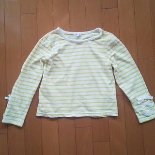 アーヴェヴェ(a.v.v)の【a.v.v】女の子 ボーダーカットソー130cm 長袖(Tシャツ/カットソー)