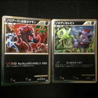 ポケモン(ポケモン)のポケモン オリジナルジャンボカード(カード)