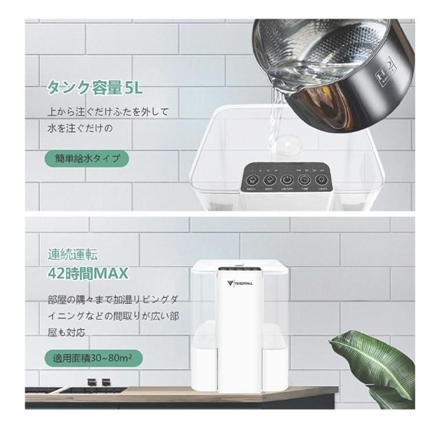 加湿器 超音波式 次亜塩素酸水対応 スマホ/家電/カメラの生活家電(加湿器/除湿機)の商品写真