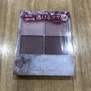 CANMAKE - キャンメイク シルキースフレアイズ 06 トパーズピンク