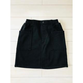 ジーユー(GU)のGUスカート140 冬用(スカート)