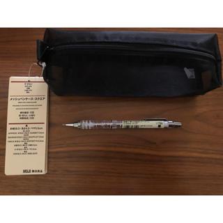 ムジルシリョウヒン(MUJI (無印良品))の無印良品 ペンケース シャープペン(ペン/マーカー)