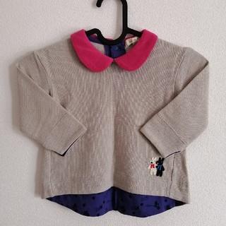 ハッシュアッシュ(HusHush)の子供服HusHush  リサ&ガスパール  トップス90(Tシャツ/カットソー)