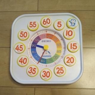 セイコー(SEIKO)のドラえもんの知育時計(知育玩具)