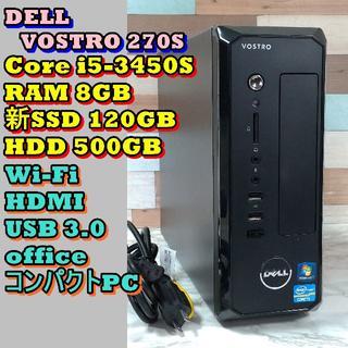デル(DELL)のDELL VOSTRO i5 SSD RAM8GB Wi-Fi office(デスクトップ型PC)