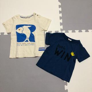 サマンサモスモス(SM2)の【95size】tシャツ セット(Tシャツ/カットソー)